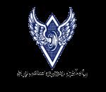 راه آهن جمخوری اسلامی ایران